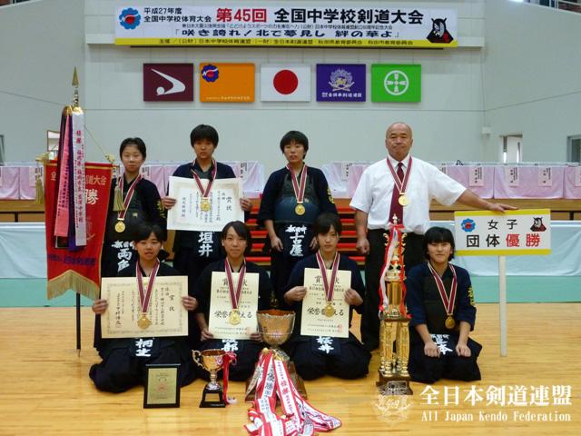 女子団体優勝:横浜市立都田中学校