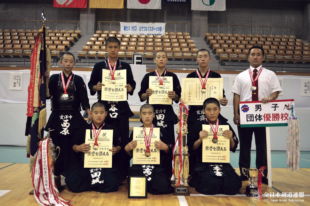 男子団体優勝:福岡市立玄洋中学校(福岡県)