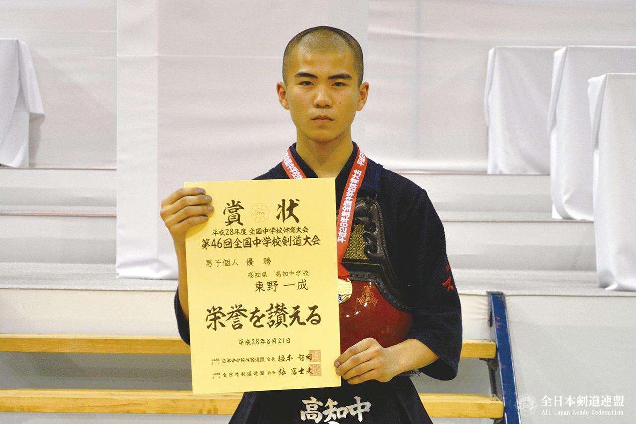 男子個人優勝:東野一成選手(高知中学校)