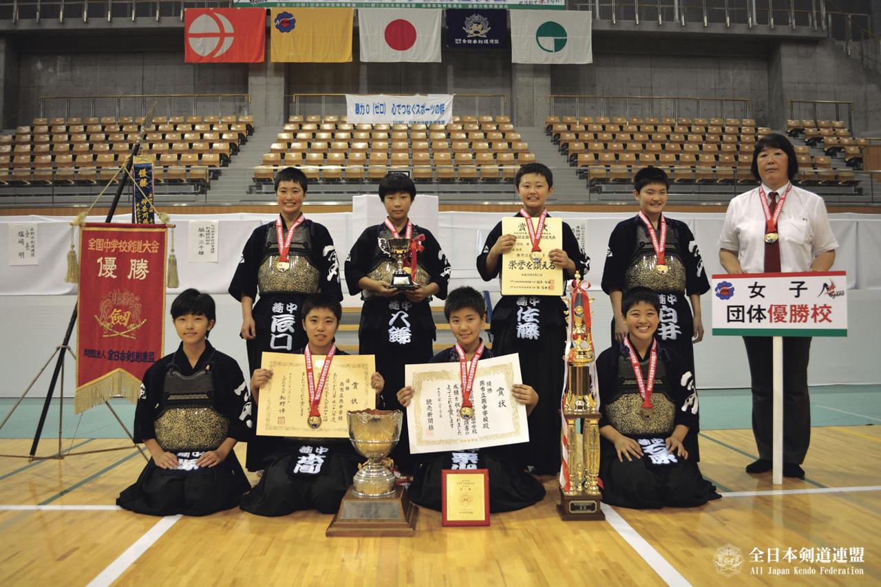 女子団体優勝:燕市立燕中学校(新潟県)
