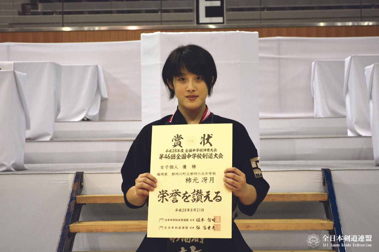 女子個人優勝:柿元冴月選手(那珂川町立那珂川北中学校)