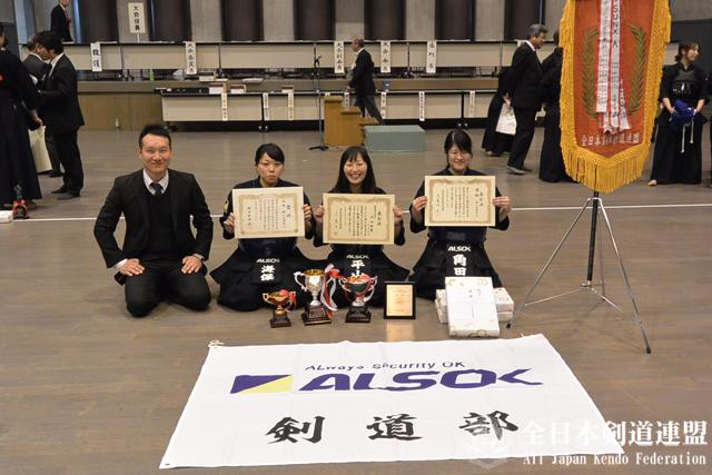 女子の部 優勝:ALSOK(A)チーム