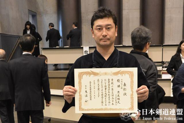 高壮年六段以下の部 優勝:立見顕久選手(三井住友海上)