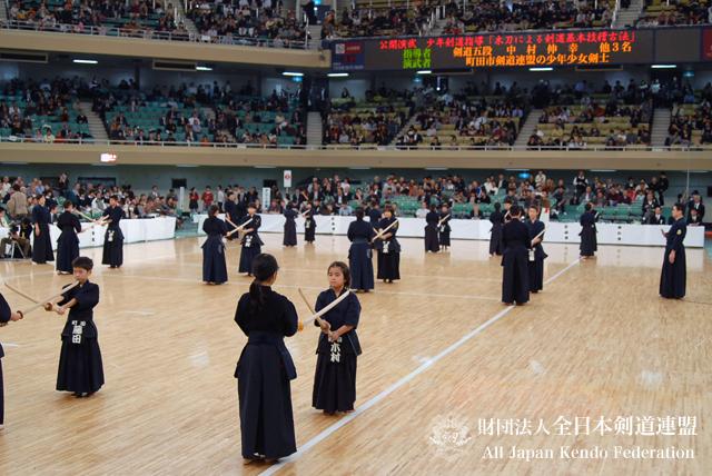 第58回全日本剣道選手権大会少年剣道指導演武