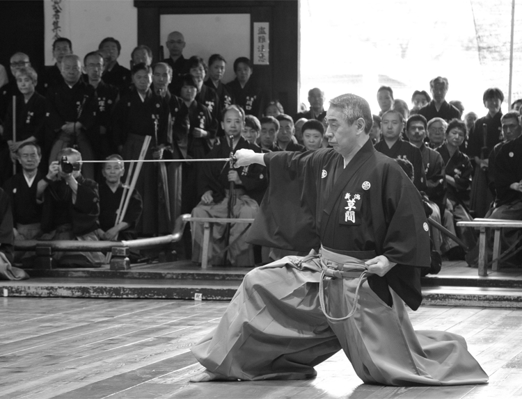 Mengenal Iaido dan Hubungannya dengan Kendo