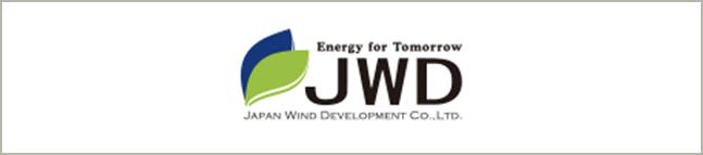 日本風力開発株式会社